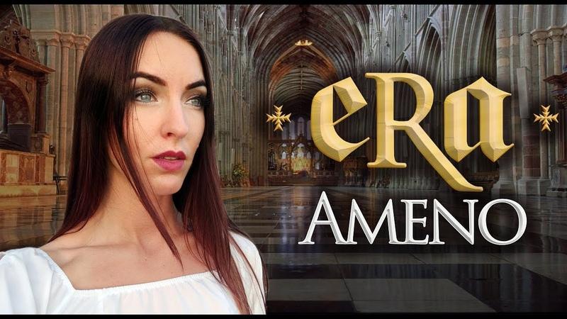 Ameno Era Cover by Minniva feat Christos Nikolaou