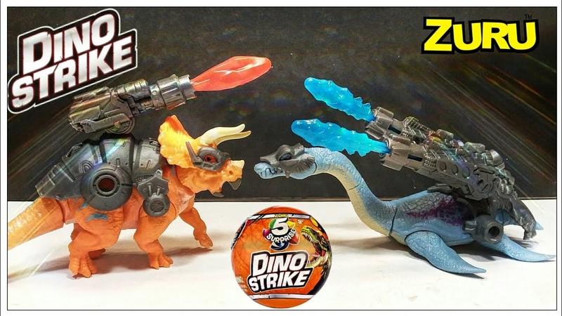 Zuru Dino-Strike Surprise Egg Dinos Review Like new school Dino Riders from Walmart!