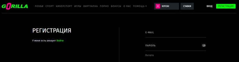 Вокруг света с Gambling.pro (Украина), изображение №7