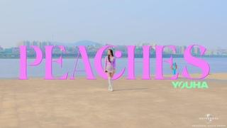 [4K COVER] Justin Bieber - Peaches ft. Daniel Caesar, Giveon (YOUHA ver.)