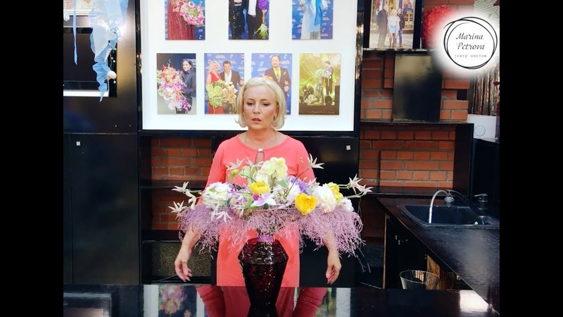Короткий Мастер-класс Марины Петровой - Сиреневый зонтик