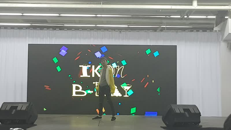 IKON-B-DAY by Kim Chanji