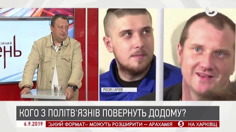 Початок процесу обміну заручниками був несподіваним для Медведчука Віктор Ягун ІнфоДень