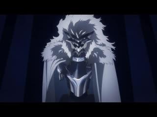 Fate/Grand Order: Camelot 1 - трейлер