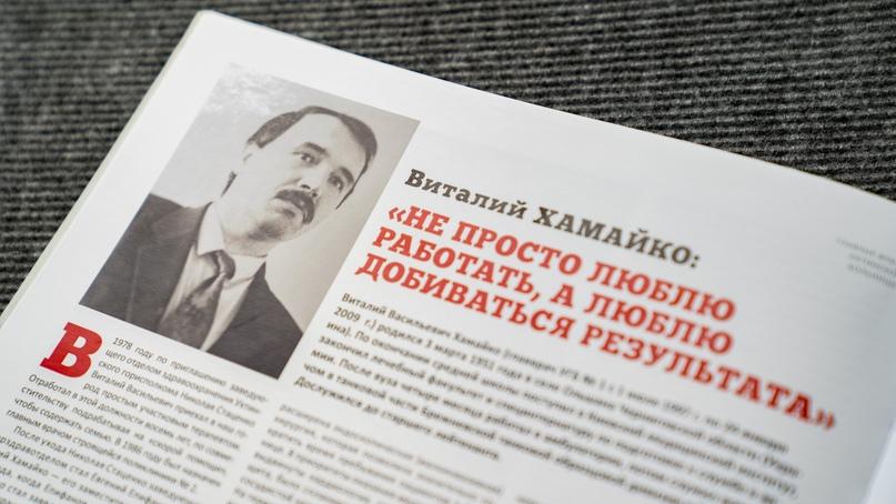 Из жизни ушёл выдающийся ухтинский врач – Виталий Васильевич Хамайко, изображение №1