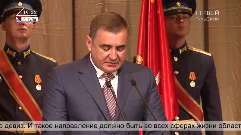 Президенту ПМХ Евгению Зубицкому присвоено звание Заслуженный металлург - Первый тульский