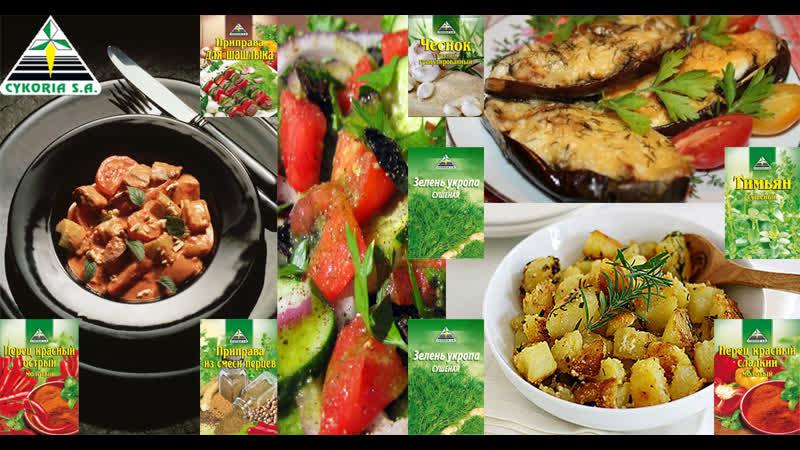 Рагу из свинины баклажаны с грибами запеченные под сыром овощной салат жареный картофель с травами с приправами и специями