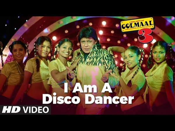 I Am A Disco Dancer Full Song | Golmaal 3 | Feat. Mithun Chakraborty