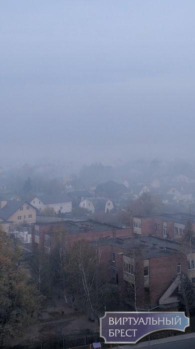 Объясняем для тех, кто не понял, почему весь город в дыму
