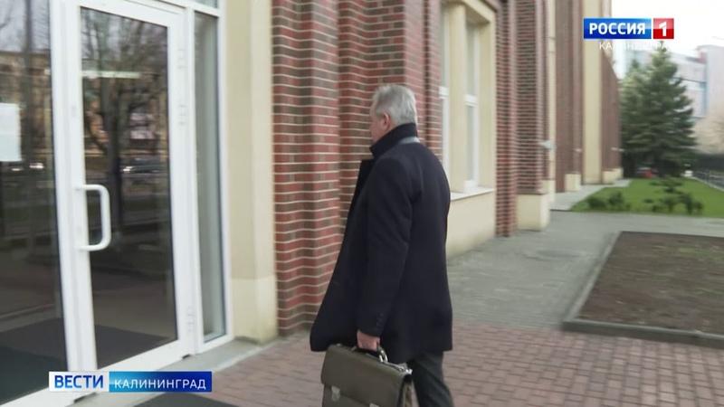 Калининградский областной суд отказал в условно досрочном освобождении бывшему начальнику ФСИН Алекс