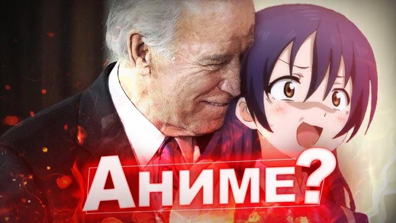 Хочешь немного аниме