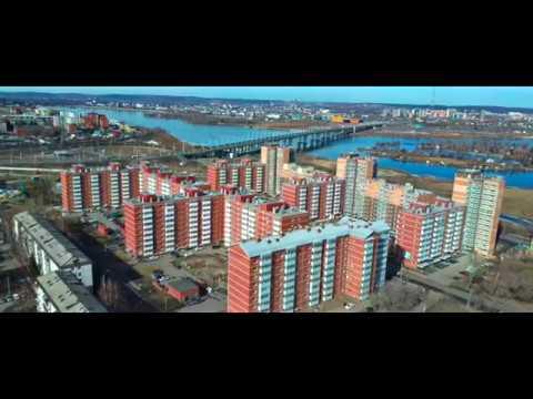 Иркутск Академгородок