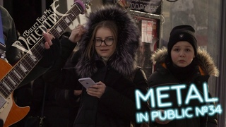 METAL IN PUBLIC: Bullet For My Valentine