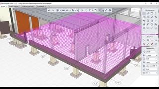 Вебинар: Легендарные спецификации арматурных стержней и изделий в Renga Structure