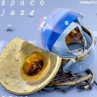 Джаз в Люмьер-Холл
