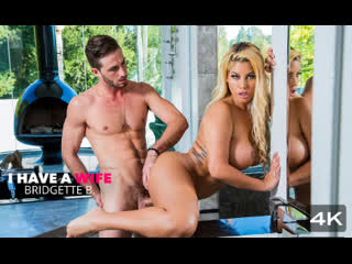 Naughty America - I Have a Wife / Bridgette B. & Lucas Frost