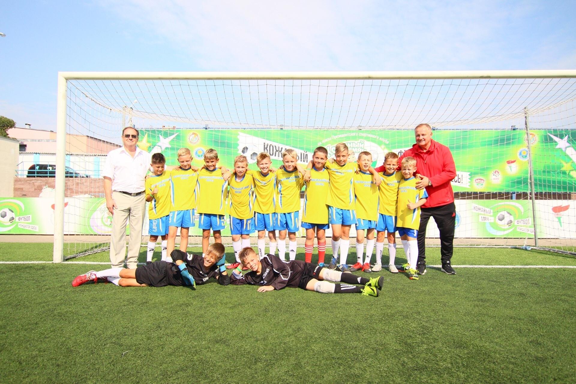 Чемпионы Беларуси Кожаный мяч 2019