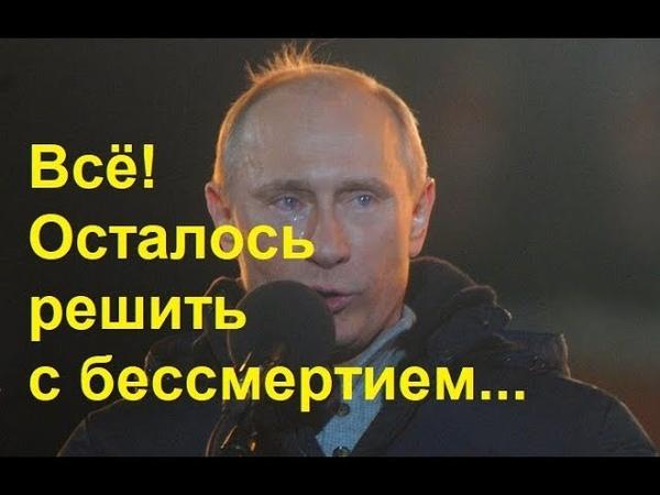 В России конституционный переворот?! А мы и не заметили...