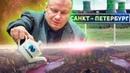 Норникель Потанина сливает отходы в озеро Пясино Радиация в Питере Клирик