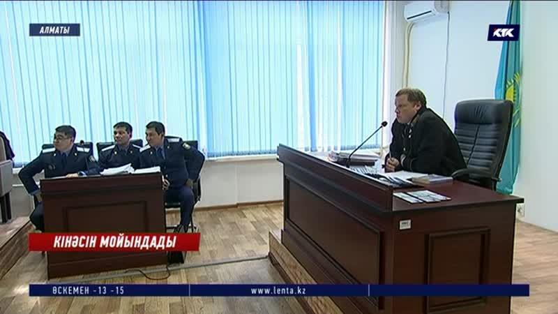Жомарт Ертаев сот отырысында ақша жегенін ашық айтты