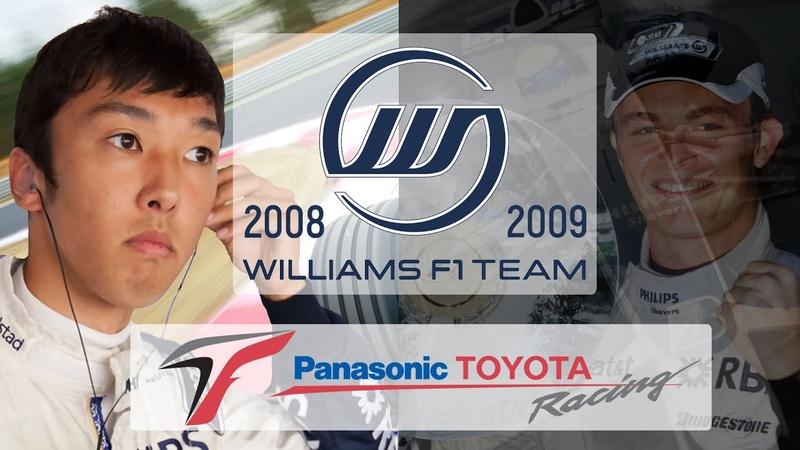 WILLIAMS TOYOTA Начало падения великой команды Формулы 1