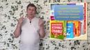 155$ В ДЕНЬ СХЕМА ПАССИВНОГО ЗАРАБОТКА В ИНТЕРНЕТЕ БЕЗ ВЛОЖЕНИЙ Как заработать в интернете