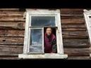 Забытая деревня Николай Некрасов читает Дарья Миронова