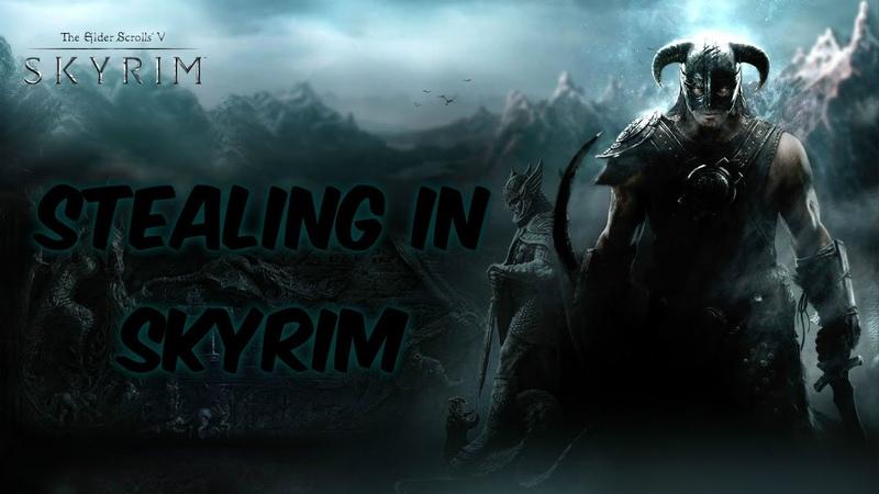 Skyrim: Безнаказанно воруем