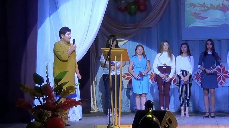 Августовское совещание педагогов Берестовица 29 08 2019 года