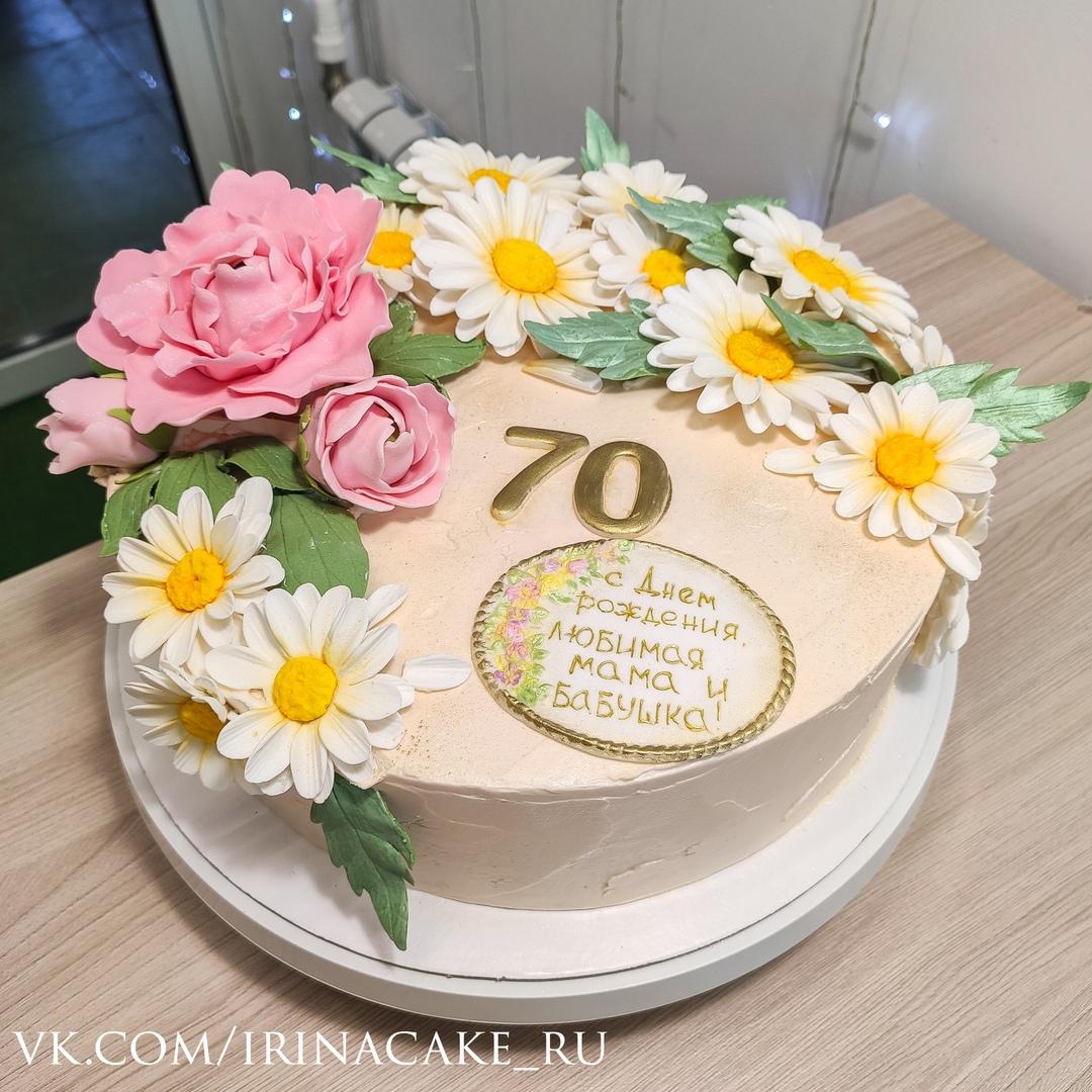 Торт для бабушки на 70 лет (Арт. 558)