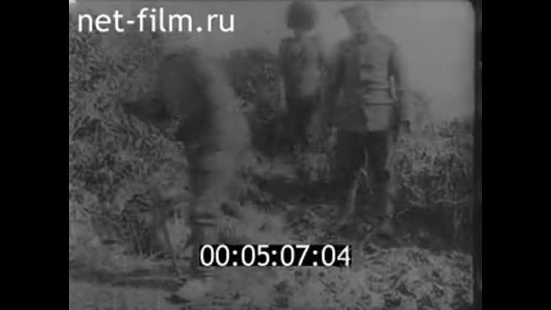 Фильм Падение династии Романовых 1927 Часть 5 Фильм Кинохроника
