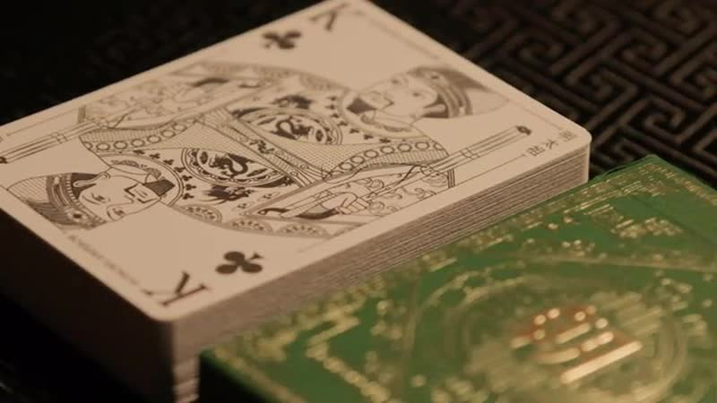 CHAO Jade Green ed. An Imperial Deck of Playing Cards