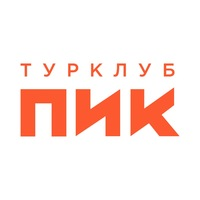 Логотип Турклуб ПИК походы, горы, счастье!