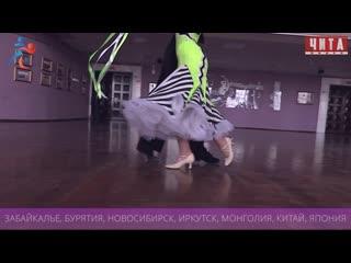 Танцевальный Турнир - РАЗРЕШИТЕ ПРИГЛАСИТЬ!