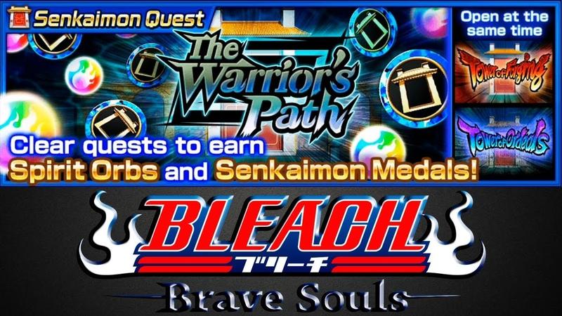 ПРОХОЖДЕНИЕ SENKAIMON QUEST THE WARRIOR'S PATH Extra Floors Bleach Brave Souls 695