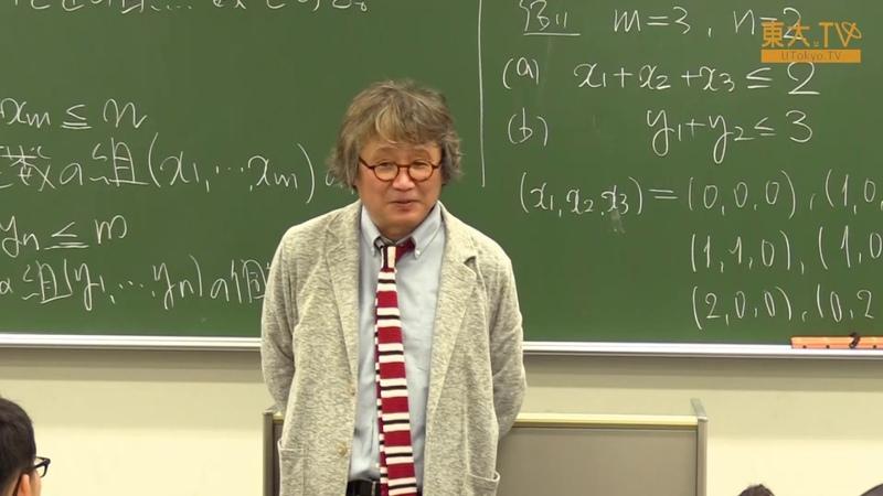 金井雅彦「無限と連続」ー高校生のための東京大学オープンキャンパス2018 模擬講義