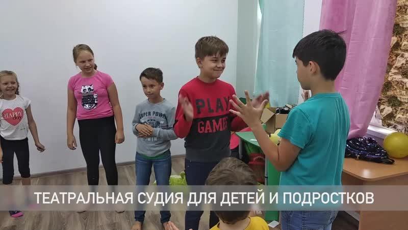 МАРТ Театральная студия Катерины Садовской