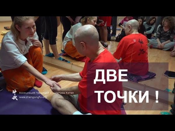 Почки поясница и седалищный нерв Здоровье с Му Юйчунем