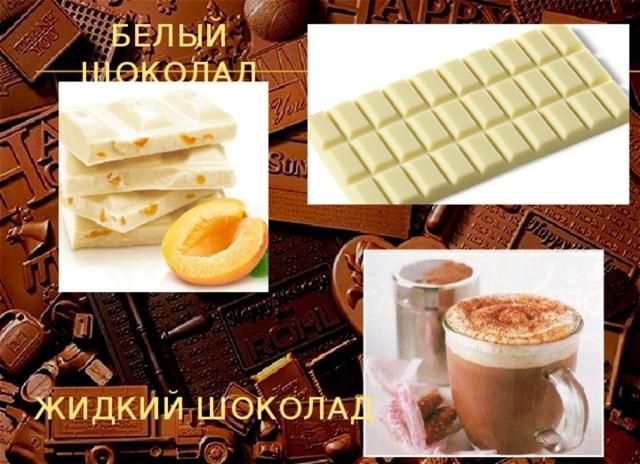 Познавательно- игровой час «Шоколаду каждый рад» (11 июля- Всемирный день шоколада)., изображение №8