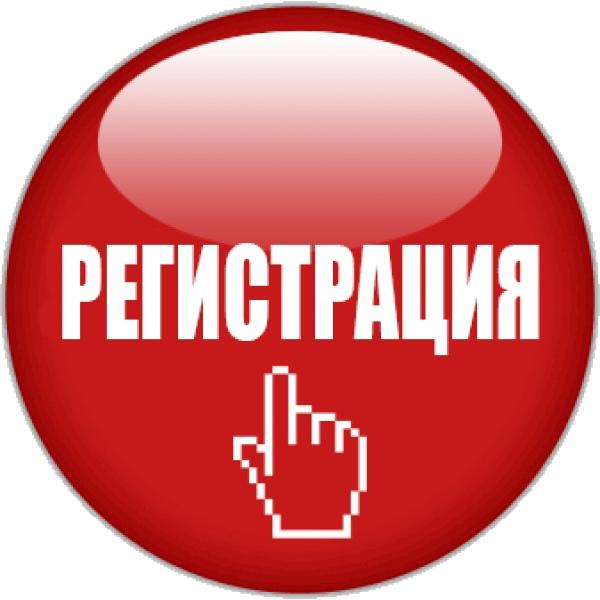 Кнопка для регистрации картинки