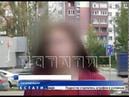 14-летняя школьница стала новой жертвой подростковой банды из микрорайона Мещерский