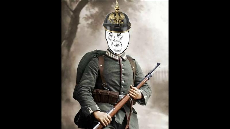 Версальский договор пощечина для всех немцев