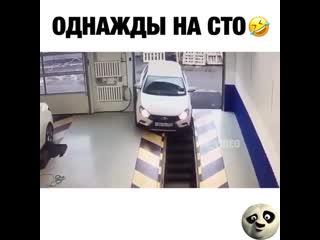 Как думаете, кто за рулём - девушка или мужчина?
