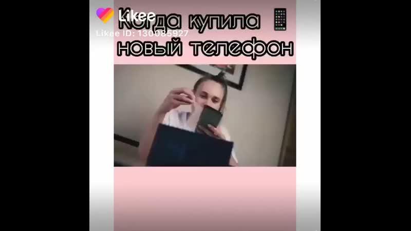 Like_6745866380286340525.mp4