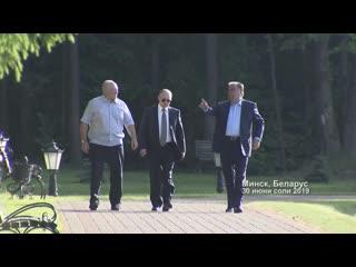 Как Эмомали Рахмон, Путин и Лукашенко проводили выходные вместе и пили чай