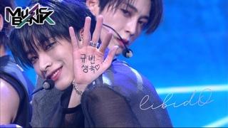 OnlyOneOf - libidO (Music Bank)   KBS WORLD TV 210423