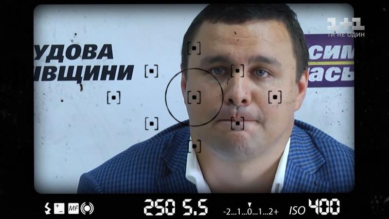 Будівельна криза в Києві від кого тікає одіозний забудовник Микитась