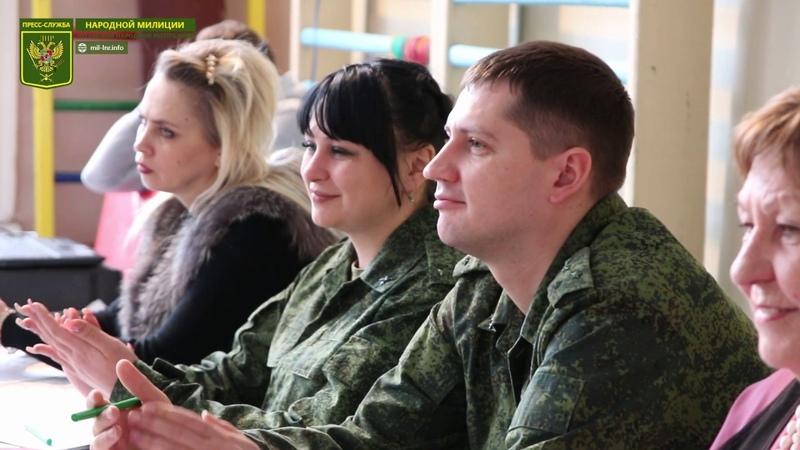 Представители НМ ЛНР посетили Лутугинскую школу интернат