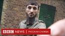 Один день с врагом Кадырова история блогера, бежавшего из Чечни