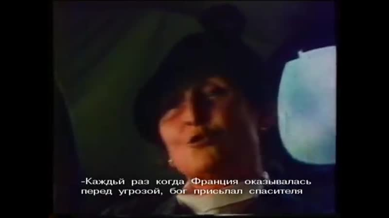 Korni 1985 gruzinskij film s subtitrami 360p